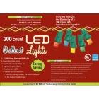Holiday Lights 200L M5 Mu